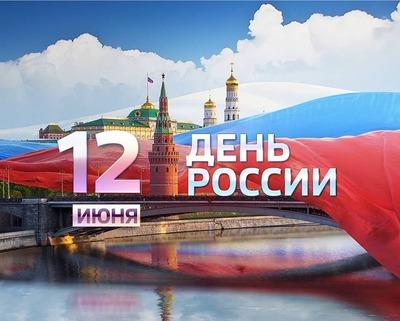 Народы Ставропольского края записали челлендж с Днем России