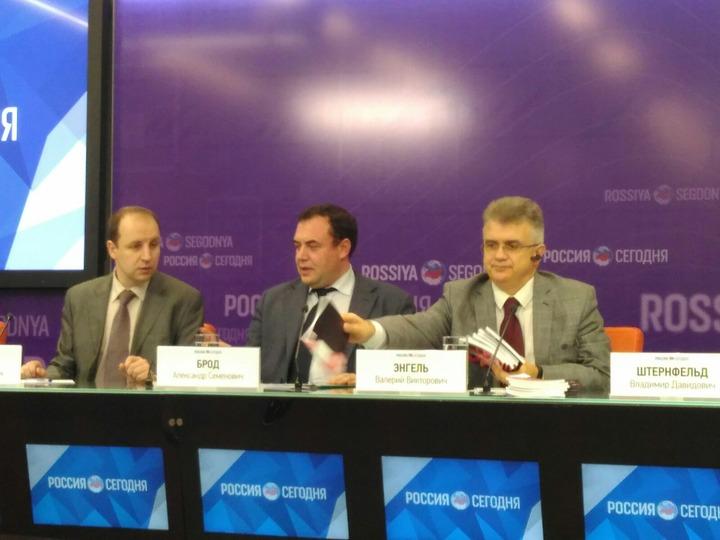 Эксперт назвал четыре причины, по которым Россия толерантнее Европы