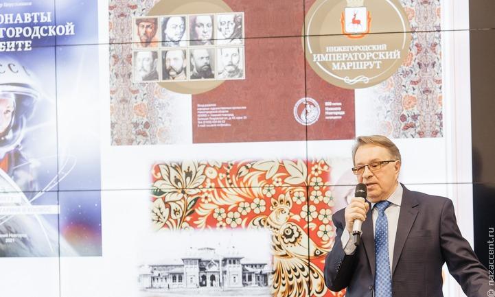 В Нижнем Новгороде появятся маркетплейс мастеров и Ремесленный квартал