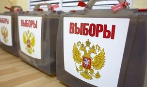 Оленеводы и тундровики досрочно проголосуют на выборах президента