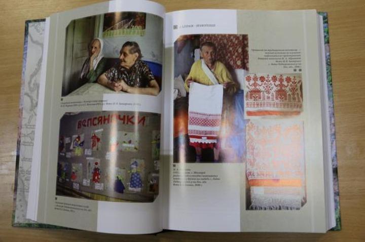 В Петрозаводске выпустили книгу о мифологии вепсов