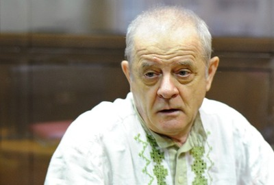 В Москве пройдет акция за освобождение Квачкова