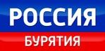 Бурятия, ГТРК, радиоканал, г. Улан-Удэ