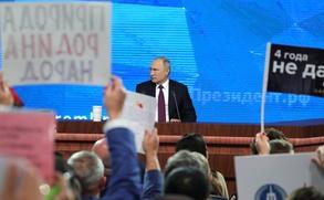 """Путин: Россия не поддерживает политику """"растаскивания русского и украинского народов"""""""