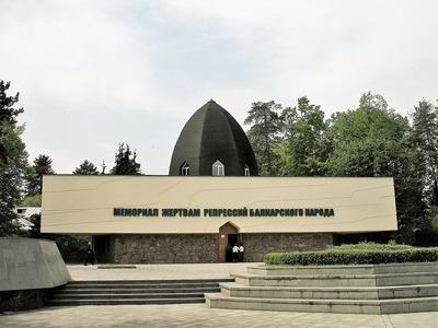Возрождение балкарского народа отметили в Кабардино-Балкарии