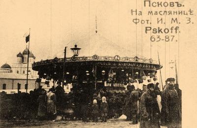 Жечь по-псковски