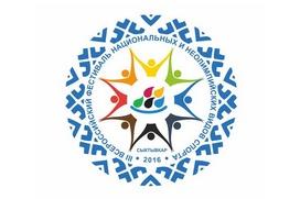 Всероссийский фестиваль национальных и неолимпийских видов спорта пройдет в Сыктывкаре