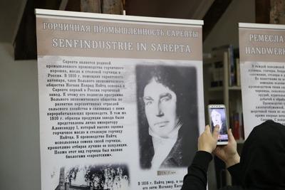 """Историю поволжских немцев представят на выставке в """"Старой Сарепте"""""""