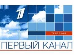 Власти Ингушетии обвинили Первый канал в провокации против ингушского народа