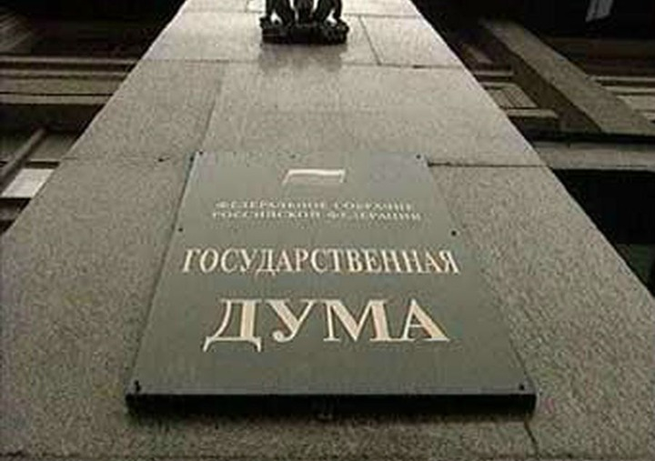 Госдуме рекомендовали принять закон об увольнении мэров за межнациональные конфликты