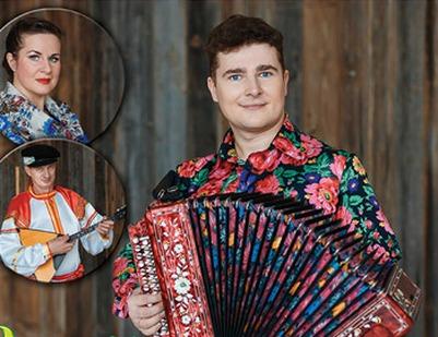 В подмосковном Красногорске отметят 185-летие русской гармони
