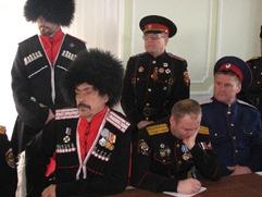 Совет судей Москвы объяснил выбор казаков для охраны