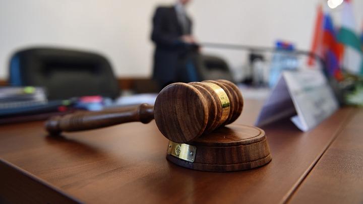 На Кубани осудили троих неоязычников-экстремистов