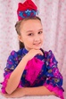 Юлия Бальбекова
