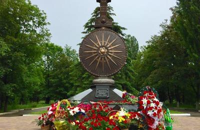 В Черкесске открыли памятник жертвам Кавказской войны
