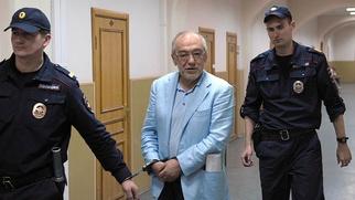 Представители армянской диаспоры России выступили за освобождение Левона Айрапетяна