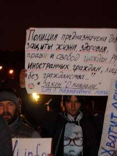 В Петербурге прошел пикет против ксенофобии в память об Умарали