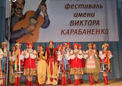 В Самарской области состоялся  межнациональный фестиваль имени Виктора Карабаненко