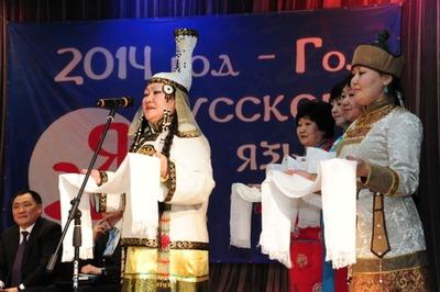 В Туве выберут лучших учителей русского языка