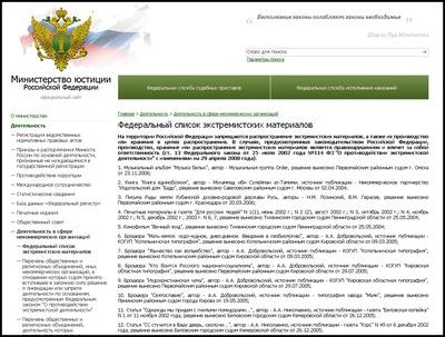 81-летний житель Ростовской области от лица кавказцев призывал уничтожать русских