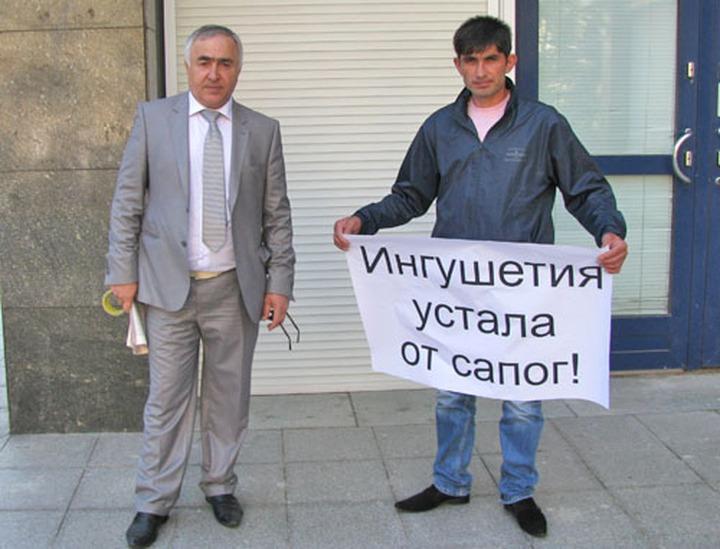 В Ингушетии задержали участника Конгресса ингушского народа