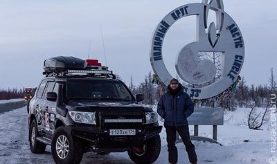 В Арктику с комфортом?