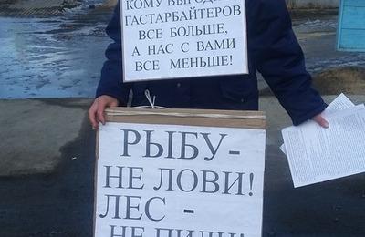 Сахалинский депутат провел пикет против мигрантов