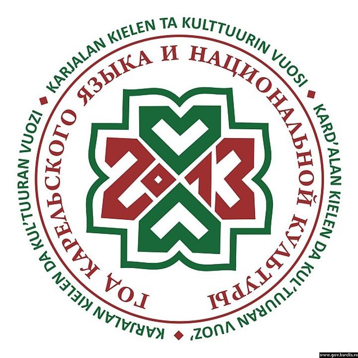 """Международный музыкальный фестиваль народной музыки """"Соммело-2013"""" пройдет в Карелии"""