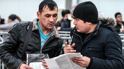Из России стали выдворять в два раза меньше мигрантов