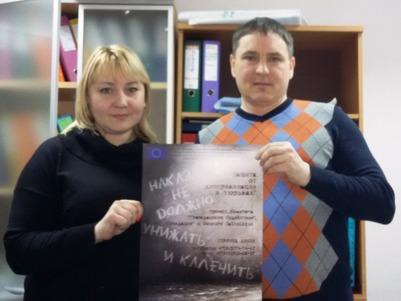 Правозащитники заявили о насилии в тюрьмах над уроженцами Чечни и Ингушетии
