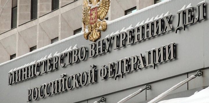 Кандидатов в президенты России проверят на экстремизм