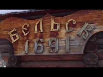 В Бельске Иркутской области на Троицу проведут старинные обряды