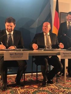 Российско-Германская Межправкомиссия договорилась о молодежном обмене
