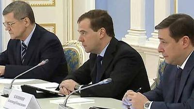 На развитие Северного Кавказа направят 235 миллиардов рублей за восемь лет