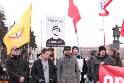 В Петербурге прошел митинг в поддержку политзаключенных-националистов