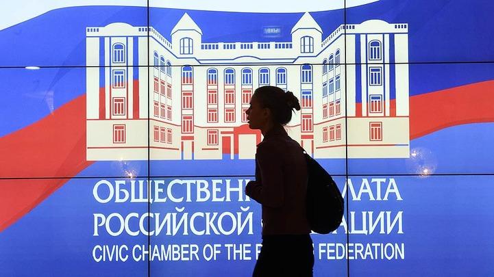 В Новосибирске пройдет форум активных граждан и НКО
