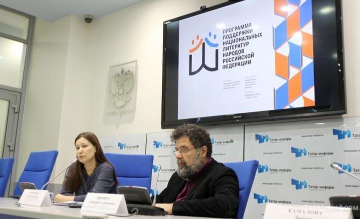Лучшие стихи национальных поэтов России переведут на русский язык