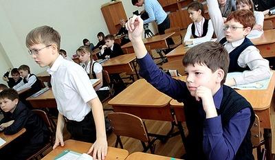 Эксперимент с новыми региональными приложениями к учебникам истории пройдет в Уфе и Калининграде