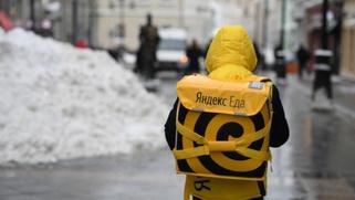 """""""Яндекс.Еду"""" обвинили в незаконной работе с мигрантами"""