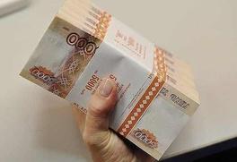 Изменена система распределения президентских грантов для НКО