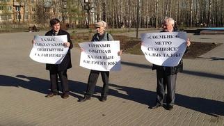 Татарские активисты потребовали переименования станции метро в Казани