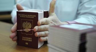 Госдума упростила получение гражданства реабилитированным народам Крыма