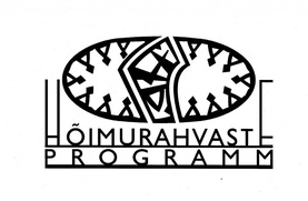 Ученым и писателям из числа финно-угорских и самодийских народов вручат премии