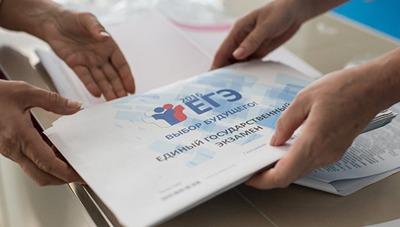 Средний балл за ЕГЭ по русскому языку в Татарстане традиционно выше, чем в целом по России
