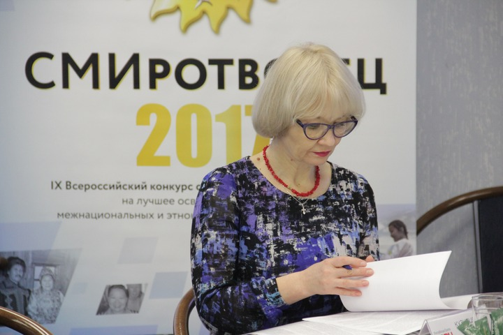 """Заседание жюри конкурса """"СМИротворец-2017"""""""
