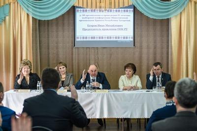 Новых руководителей Общественной организации кряшен Татарстана выберут в мае