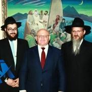 Еврейская автономная область отпраздновала 80-летие