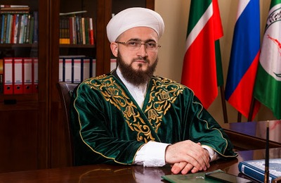 Муфтий Татарстана сказал, что не выступал против поправок Путина в Конституцию