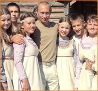 Путин: этническая реинкарнация