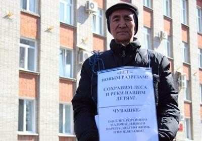 В городе Мыски шорцы провели пикеты против разработки угольного резерва